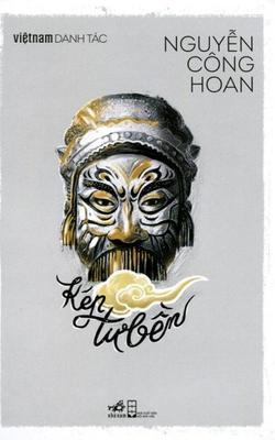 Việt Nam Danh Tác - Kép Tư Bền